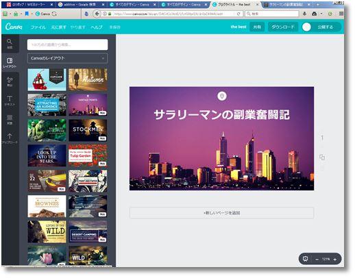 7日本語入力
