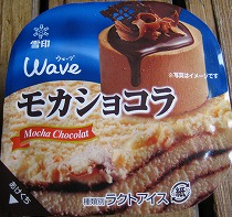 Waveモカショコラ