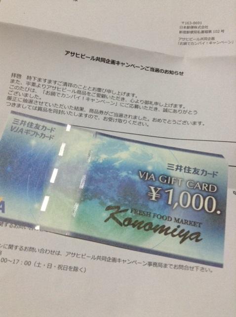 konomiya-0216.jpg