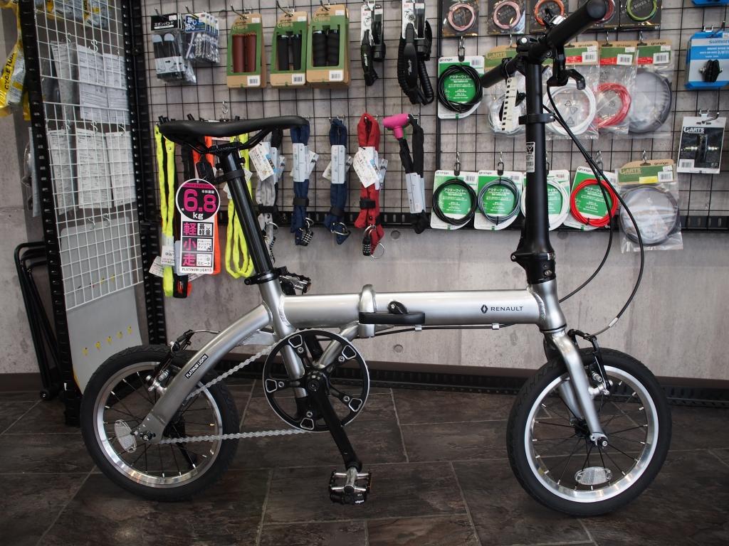 PLATINUM LIGHT 6、ちいさな自転車家