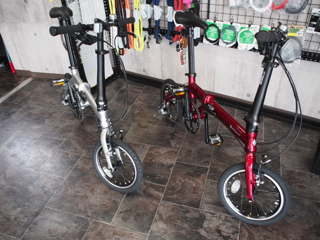 ULTRA LIGHT 7 TRIPLE、ちいさな自転車家