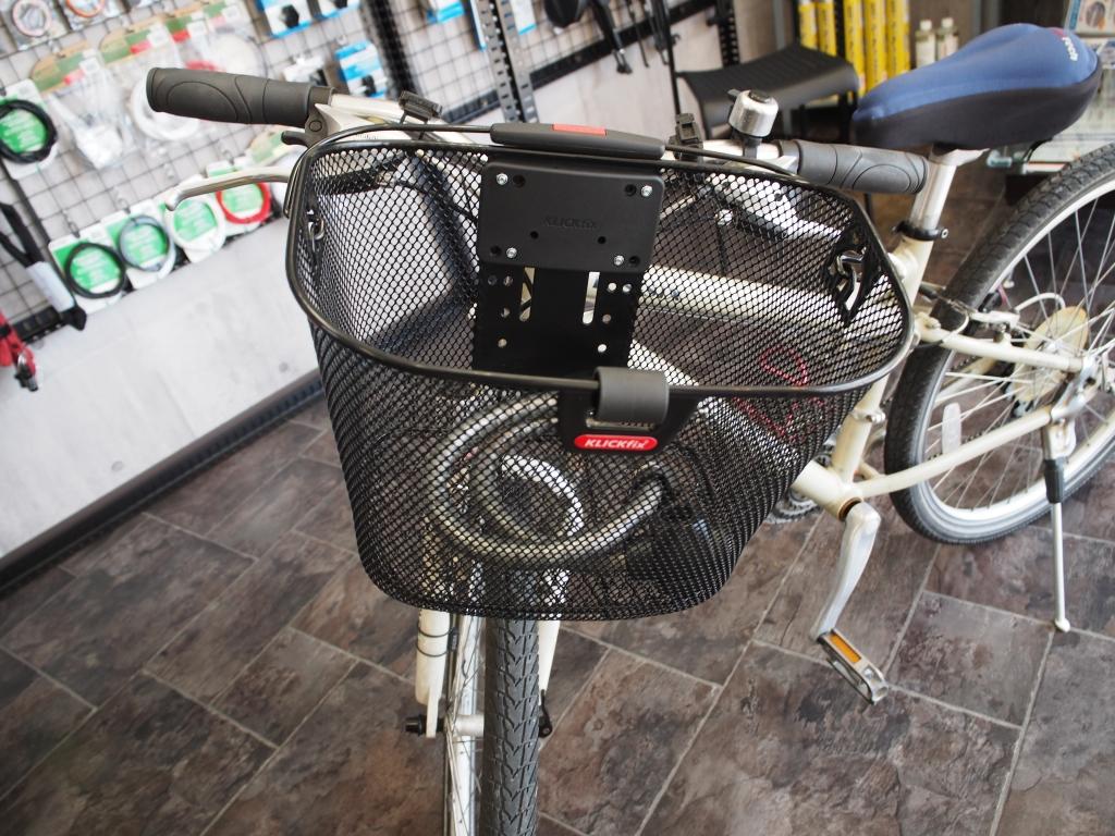 リクセンカール、ちいさな自転車家