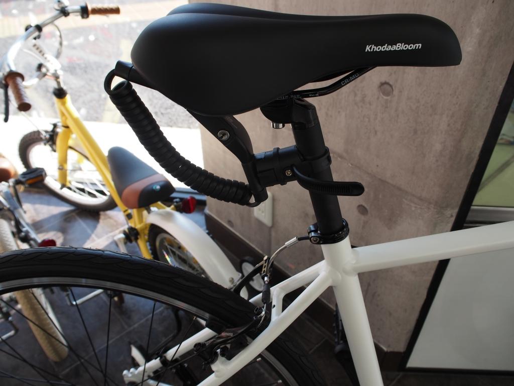 クロップスK4BIRO、ちいさな自転車家