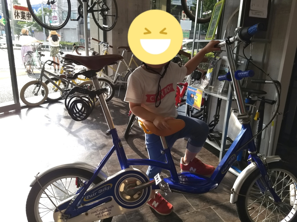 ちいさな自転車家 自転車