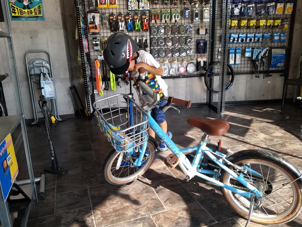 ちいさな自転車家 パンク