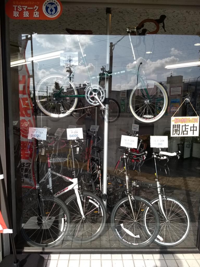 ちいさな自転車家 試乗車 KHS BILLION CRAZYSHEEP