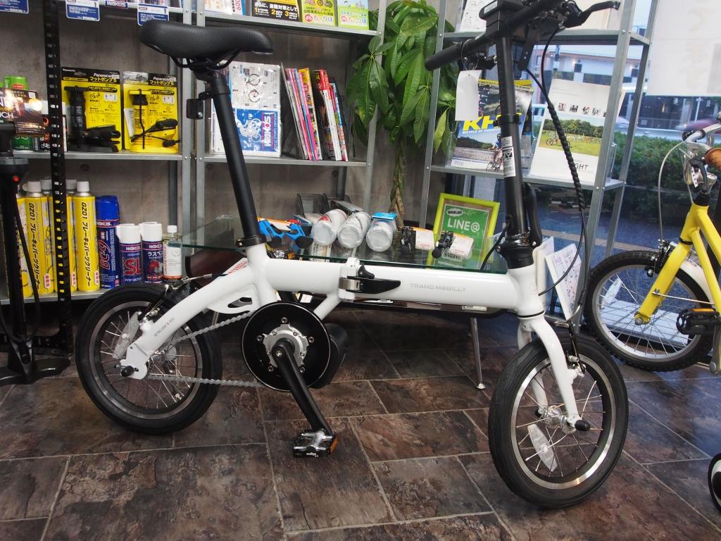ちいさな自転車家 電動アシスト付自転車 GIC TRANS MOBILLY