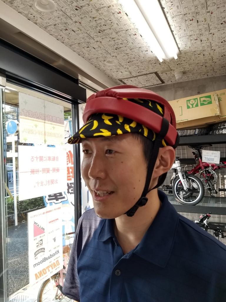 ちいさな自転車家 rinプロジェクト カスク