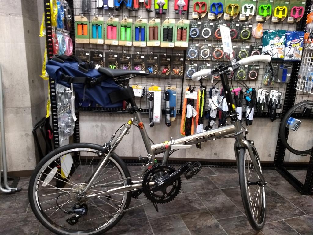 ちいさな自転車家 サドルバック rinプロジェクト ミニベロ 小径車