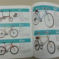 ちいさな自転車家 自転車  デイトナ DE02 DE03 ミニベロ 小径車