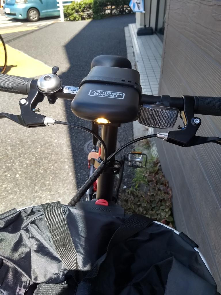 ちいさな自転車家 TRANS MOBILLY 電動アシスト付自転車 ミニベロ 小径車
