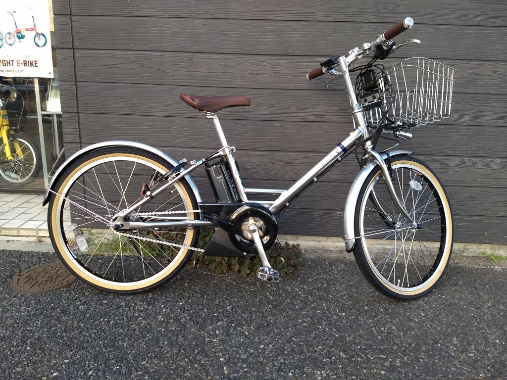 ちいさな自転車家 PAS CTIY-V 電動アシスト付自転車 ミニベロ 小径車