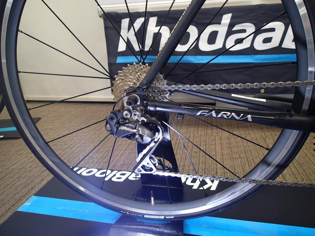 ちいさな自転車家 KhoddaBloom FARNA700Di2