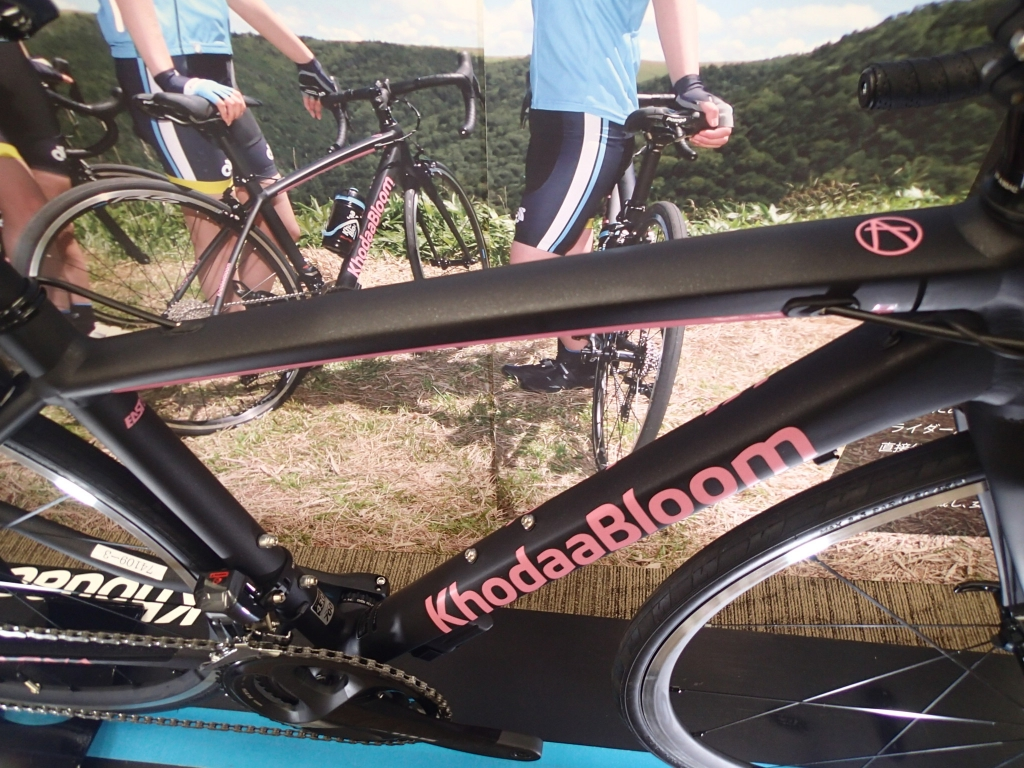 ちいさな自転車家 KhoddaBloom FARNA700Di2 Ladies