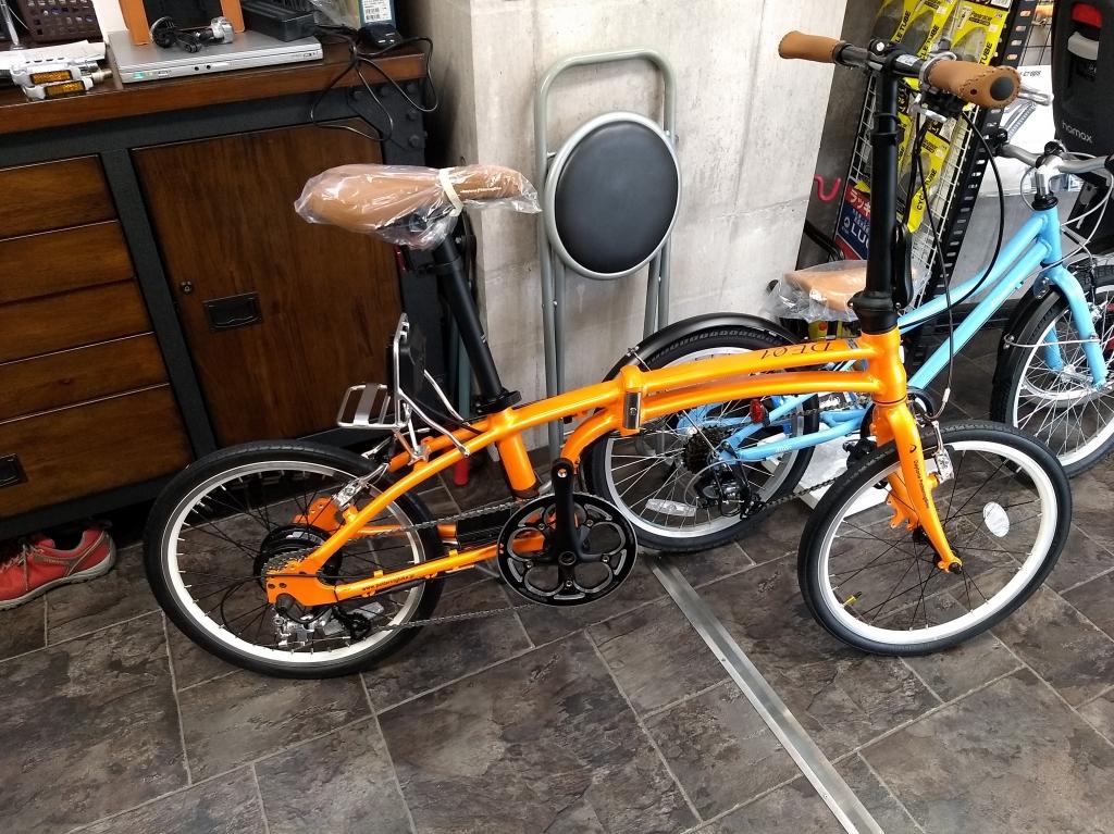 ちいさな自転車家 自転車  デイトナ DE01S ミニベロ 小径車 試乗車