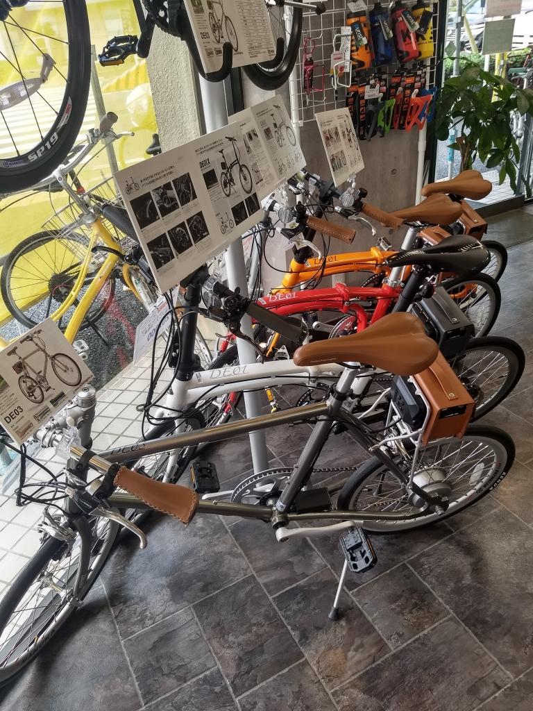 ちいさな自転車家 自転車  デイトナ 試乗会 ミニベロ 小径車