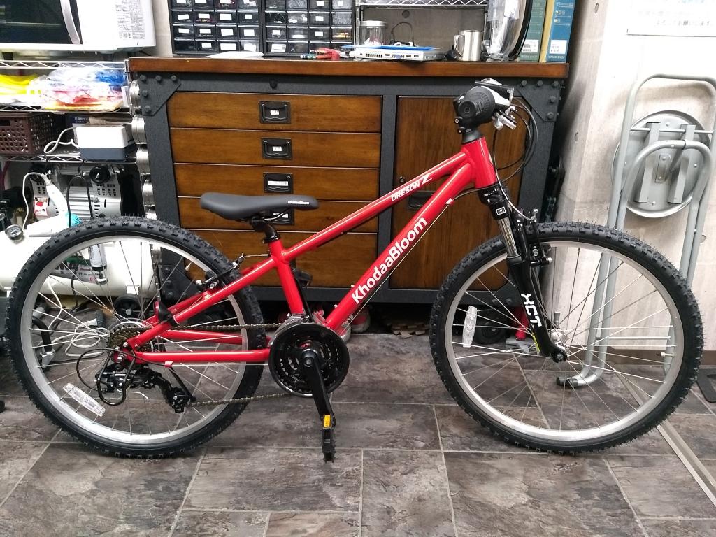 ちいさな自転車家 KhoddaBloom DRESON Z24 子供車