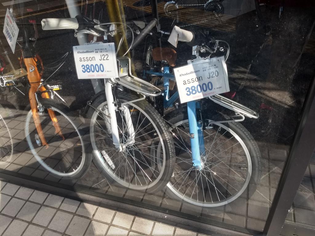 ちいさな自転車家 子供車