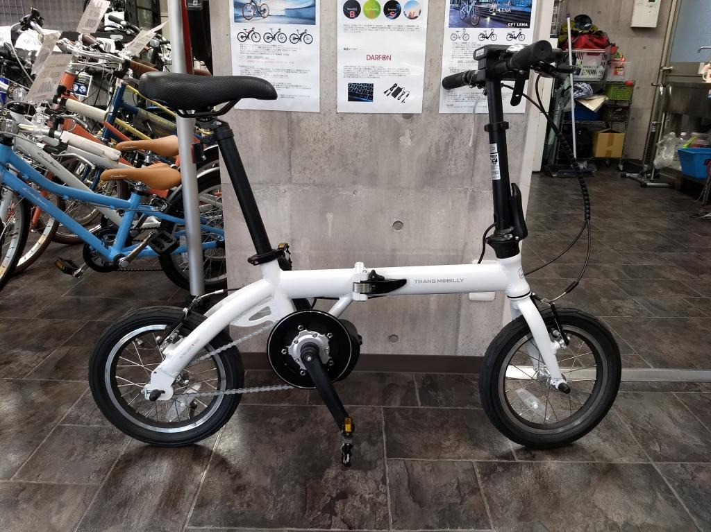 ちいさな自転車家 TRANS MOBILLY 福袋 電動アシスト付自転車 ミニベロ 小径車