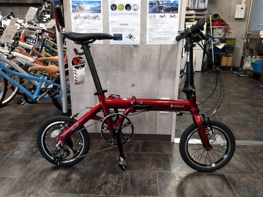 ちいさな自転車家 ULTRA LIGHT7 TRIPLE 福袋 ミニベロ 小径車