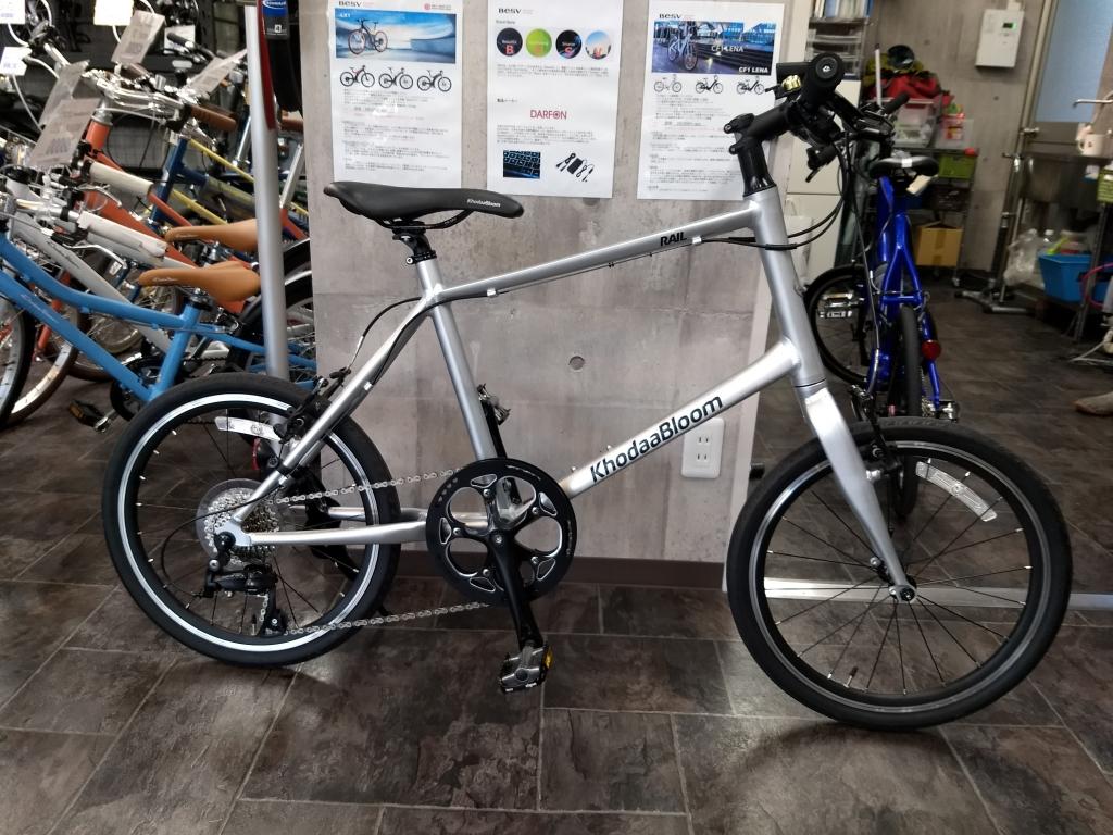 ちいさな自転車家 KhoddaBloom RAIL20 福袋 ミニベロ 小径車