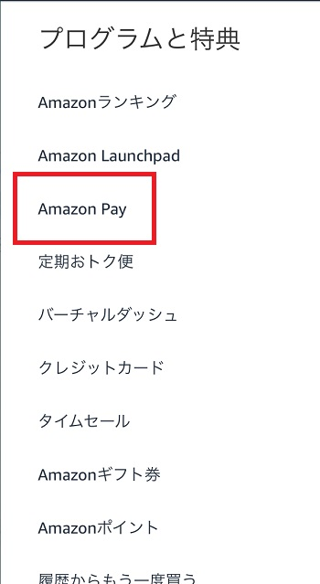 ちいさな自転車家 キャッシュレス QR決済 amazonPay PayPay ミニベロ 小径車