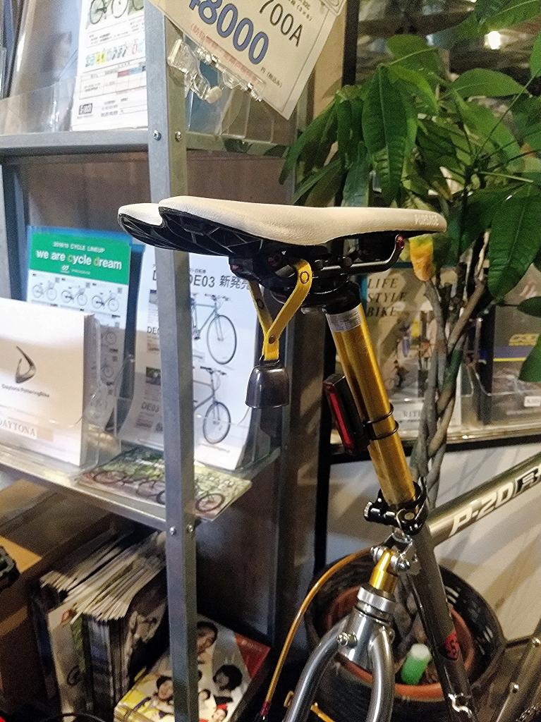 ちいさな自転車家 カスタム パーツ きづきベル ミニベロ 小径車