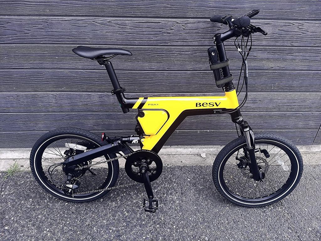 ちいさな自転車家 BESV PSA1 電動アシスト付自転車 ミニベロ 小径車