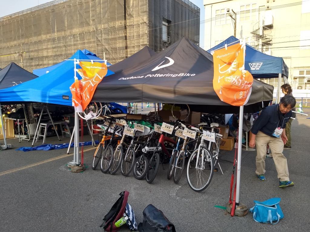 ちいさな自転車家 名古屋サイクルスポーツデイズ イベント