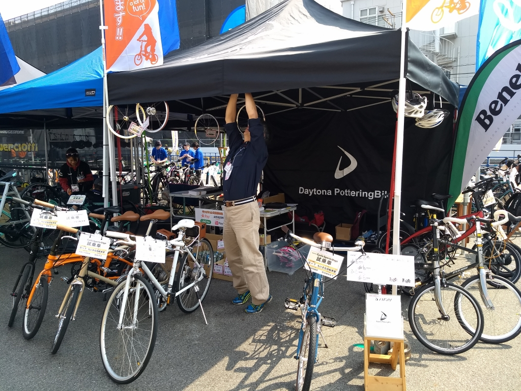 ちいさな自転車家 名古屋サイクルスポーツデイズ イベント 1日目