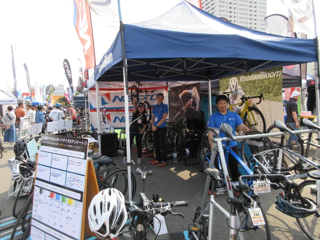 ちいさな自転車家 名古屋サイクルスポーツデイズ イベント ブース KhodaaBloom