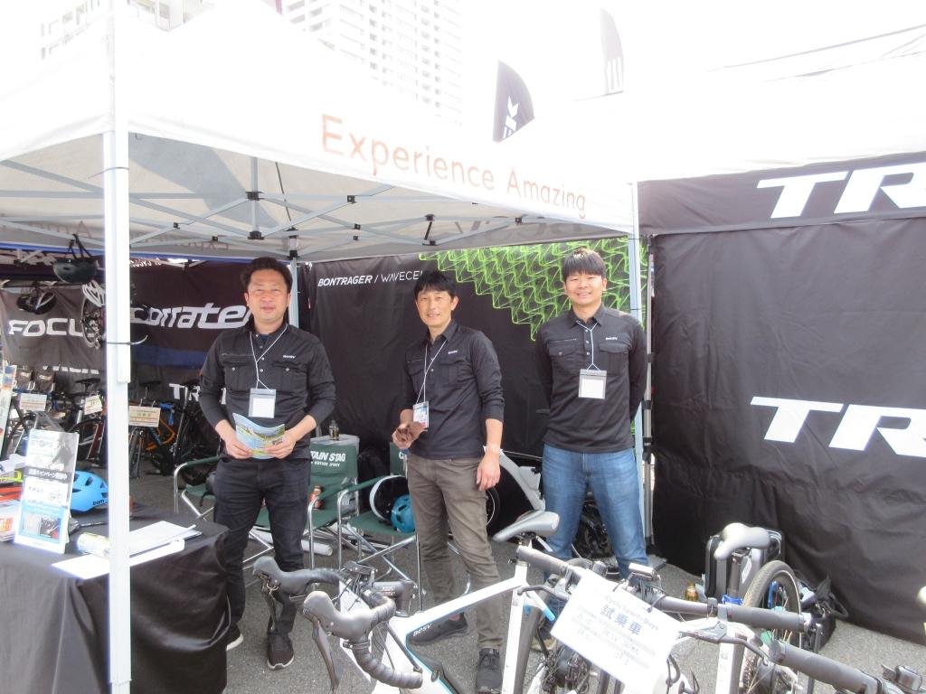 ちいさな自転車家 名古屋サイクルスポーツデイズ イベント ブース BESV