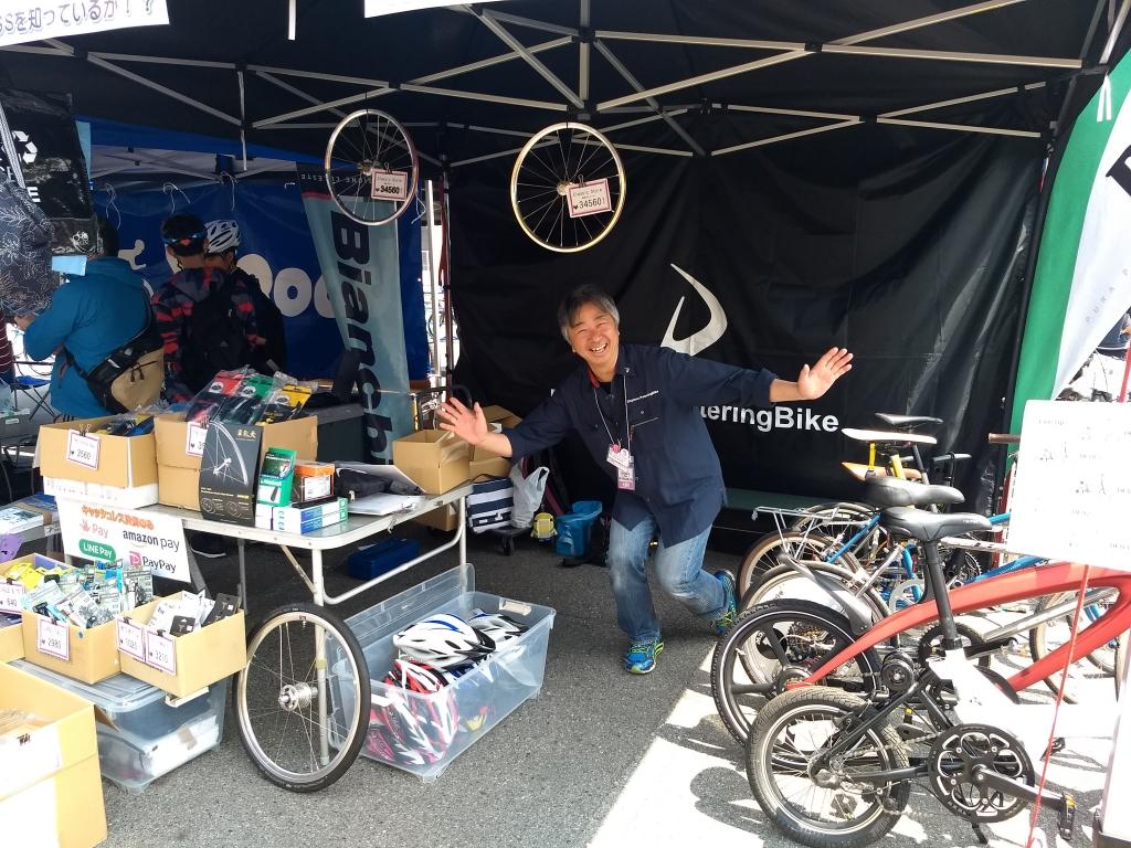 ちいさな自転車家 名古屋サイクルスポーツデイズ イベント 2日目 デイトナ 電動アシスト付自転車 ミニベロ 小径車