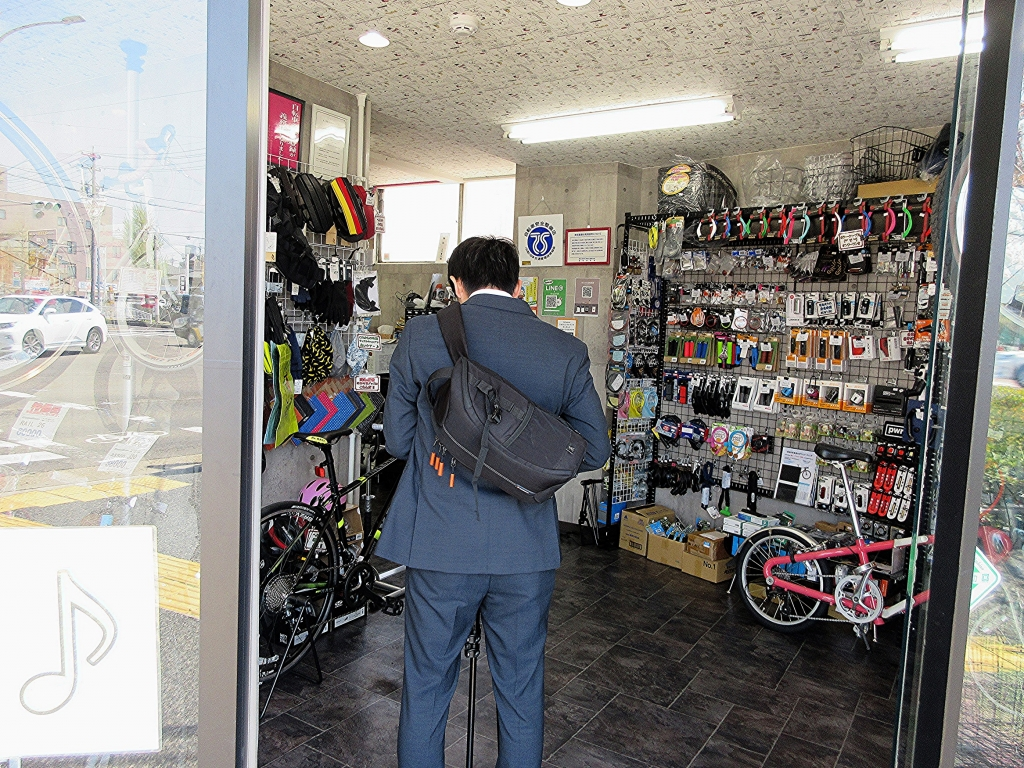 ちいさな自転車家 google ストリートビュー 店内