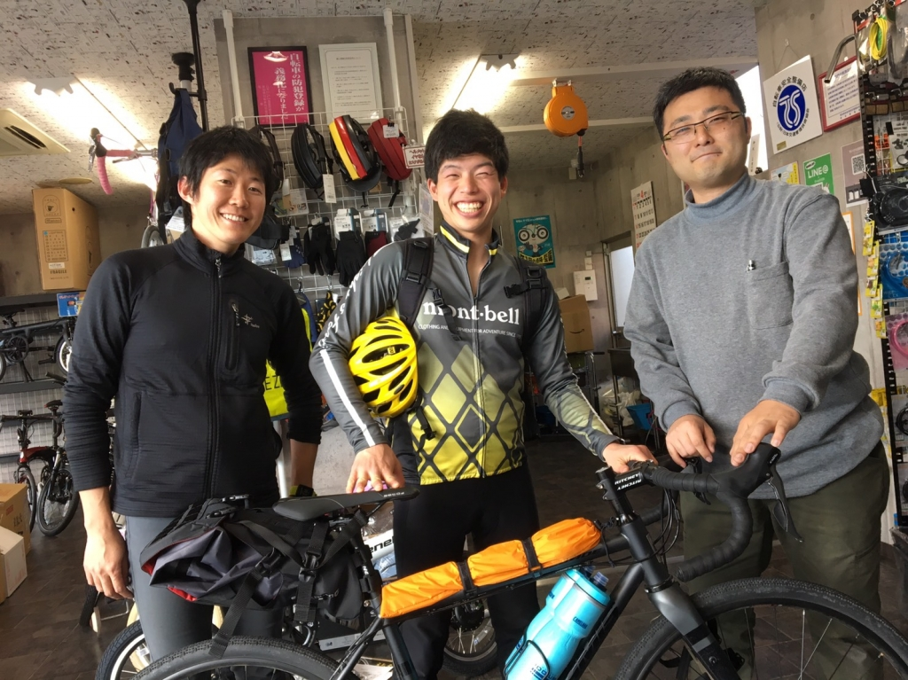 ちいさな自転車家 アラスカ縦断 自転車旅 スポンサー
