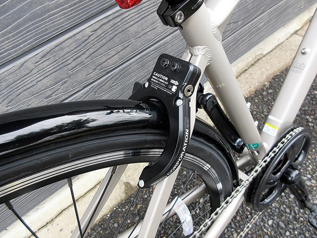 ちいさな自転車家 NESTO UNIFY-A  クロスバイク 通勤 通学
