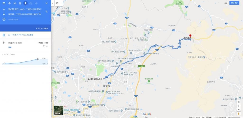 いさな自転車家 チャレンジ ヒルクライム 雨沢峠 ミニベロ 小径車