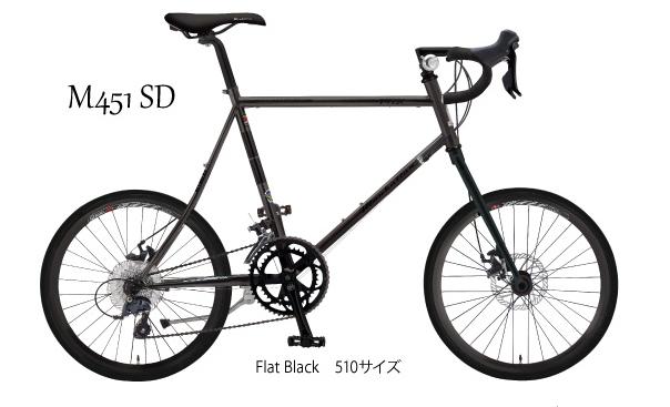 ちいさな自転車家 MANHATTAN m451SD ミニベロ 小径車