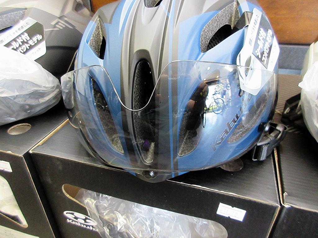 ちいさな自転車家 ヘルメット OGK KABUTO VITT