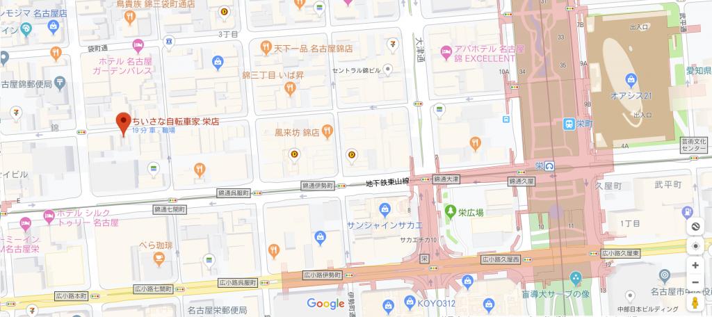 ちいさな自転車家 栄店 オープン 行き方