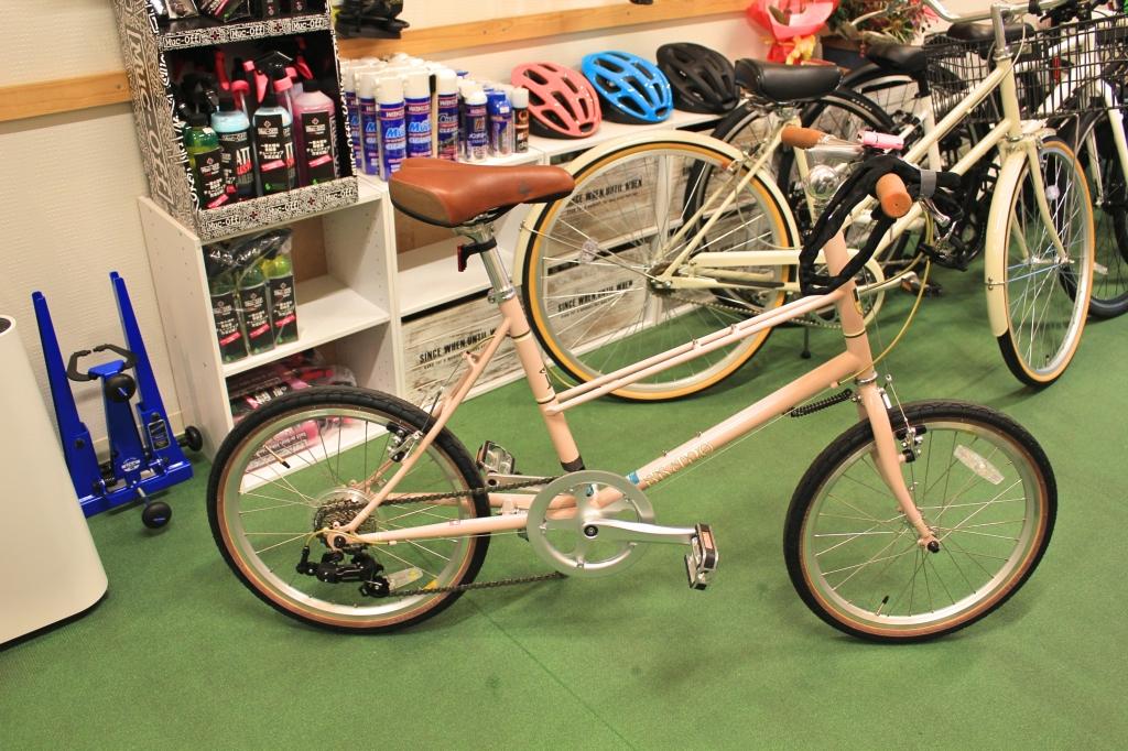 ちいさな自転車家 栄店 BRUNO MIXTE ミニベロ