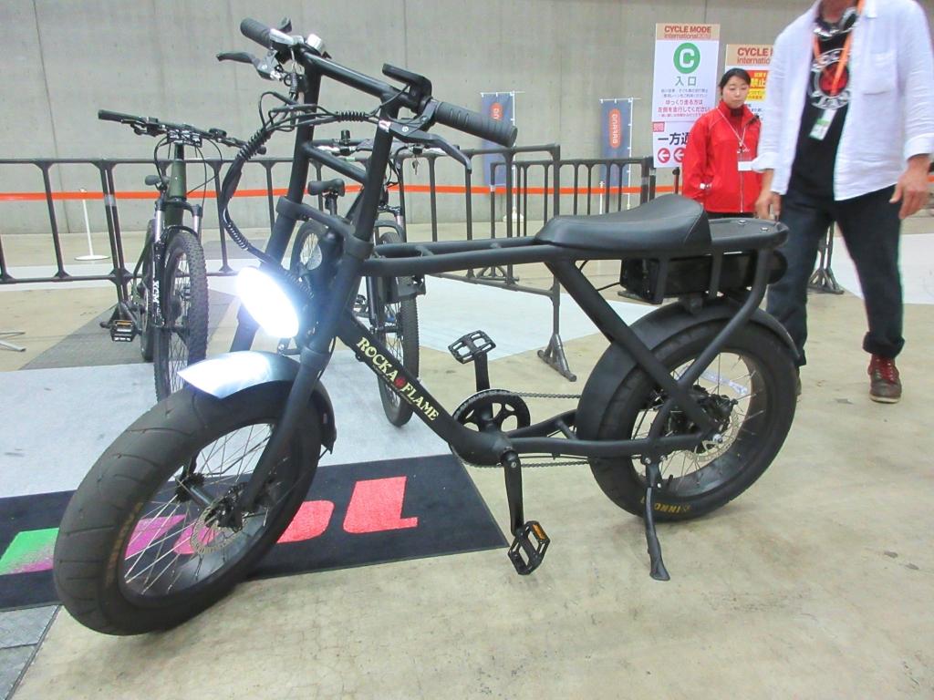 ちいさな自転車家 Rocka Flame 電動アシスト付自転車