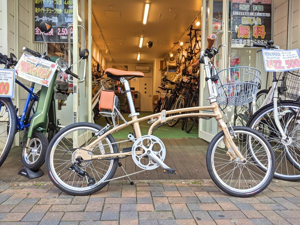 ちいさな自転車家 栄店 デイトナ DE01