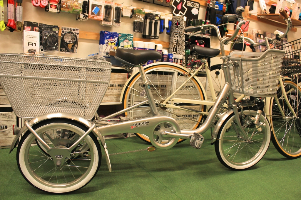 ちいさな自転車家 栄店 ブリヂストン ワゴン 酒屋ビッグ