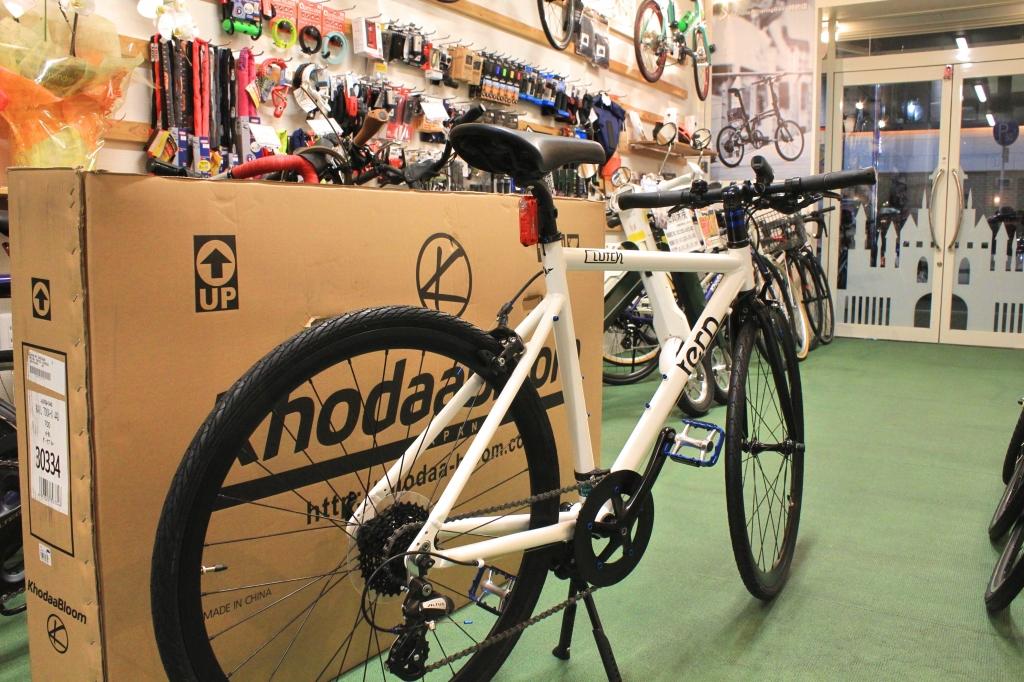 ちいさな自転車家 栄店 Tern CLUTCH カスタム SYNC KINETIC