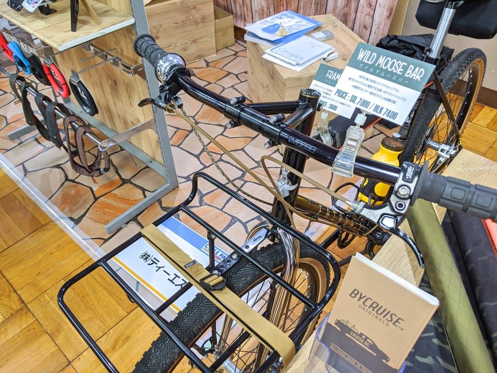 ちいさな自転車家 BYCRUISE パラコードシフトアウターケーブル