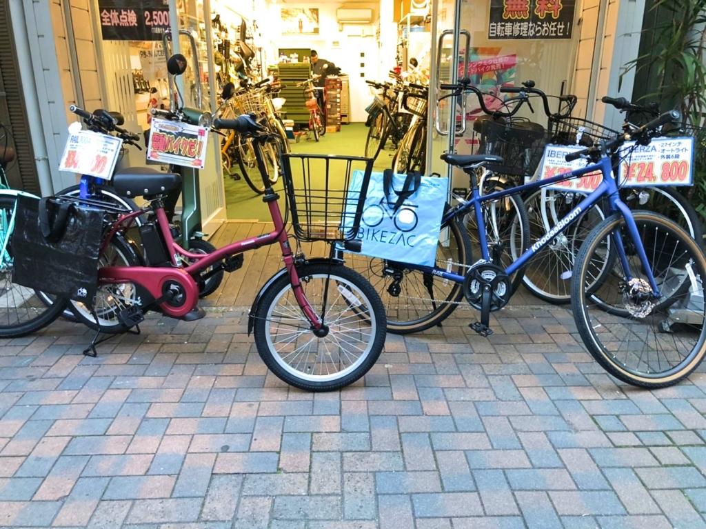 ちいさな自転車家 栄店 自転車