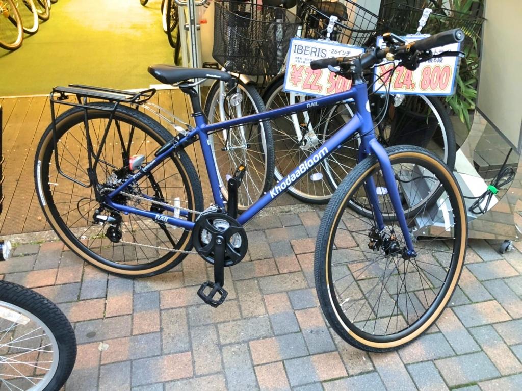 ちいさな自転車家 栄店 RAIL DISC KhodaaBloom クロスバイク