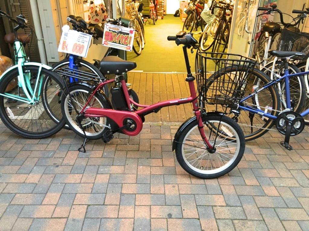ちいさな自転車家 栄店 グリッター パナソニック 電動アシスト付自転車