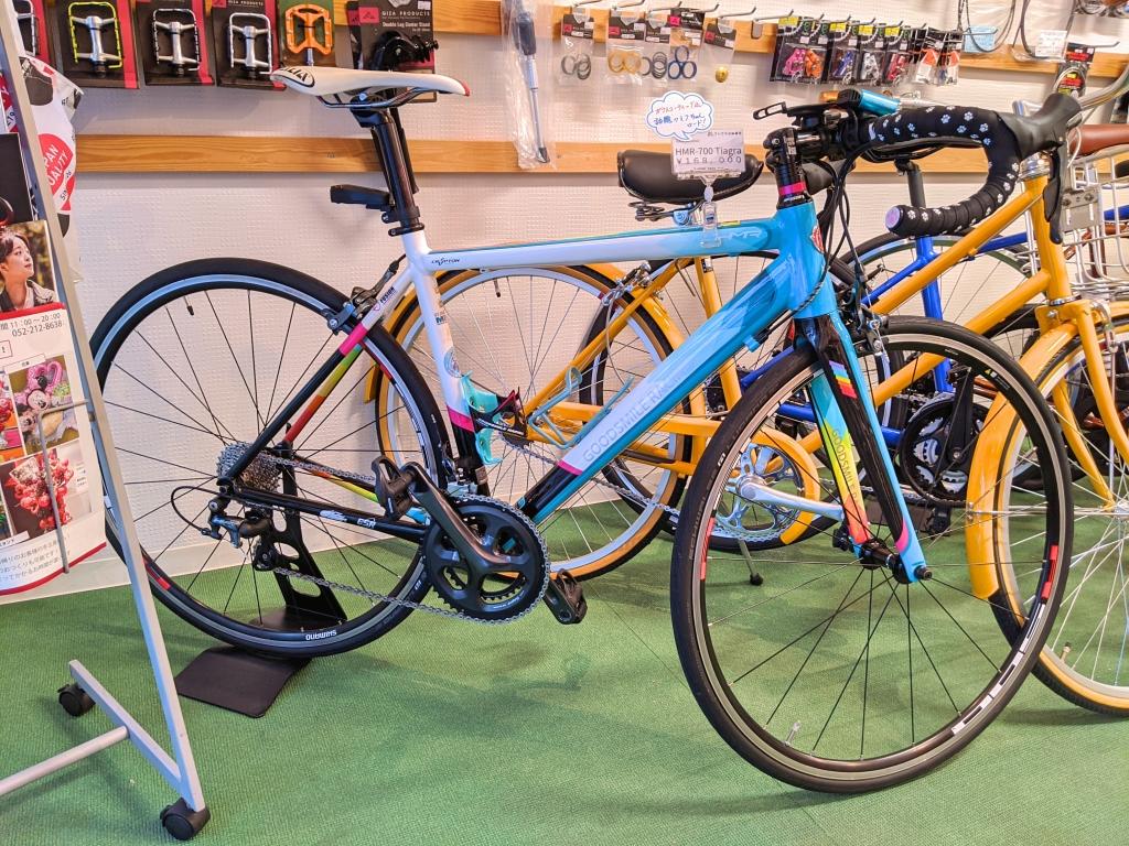 ちいさな自転車家 栄店 ESR HMR700 ロードバイク